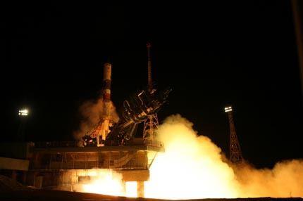 EgyptSat-2 11