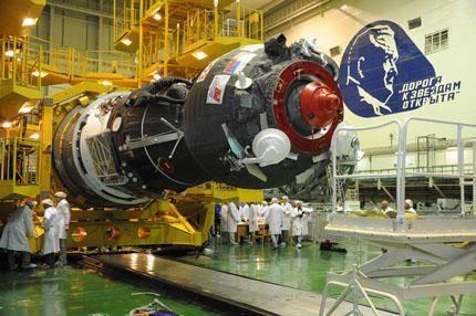 Soyuz TMA-13M 10