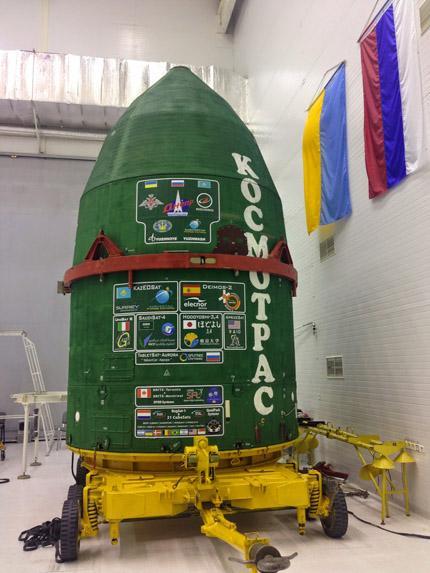 Dnepr Deimos-2