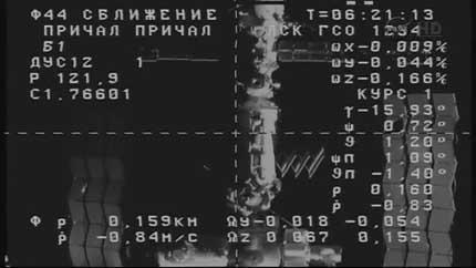 Progress M-24M 20