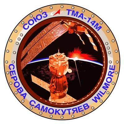 Emblema Soyuz TMA-14M