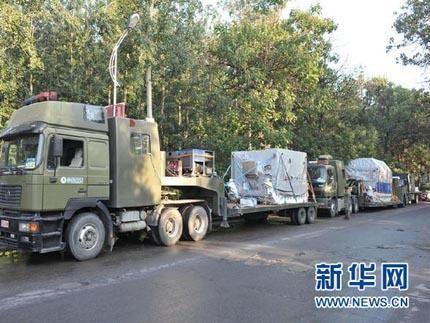 Change arrival to Xichang