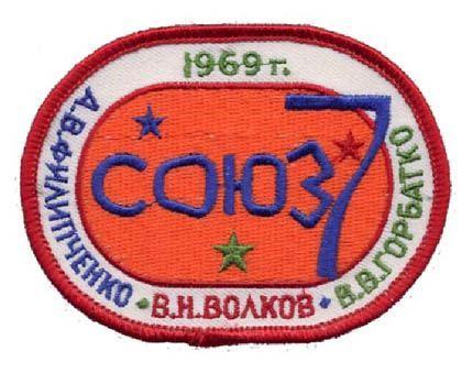 Troika Soyuz-7 emblema