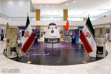 Irão tripulado 04