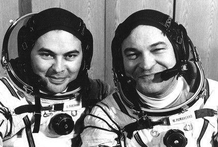 113 Soyuz TM-2 5