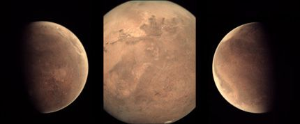 Mars_node_full_image_2