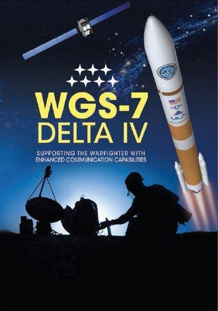 WGS-7 3