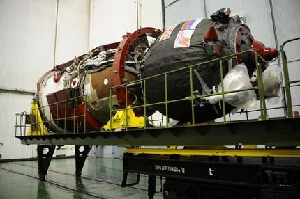 Soyuz TMA-18M 41