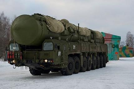 RS-24 Yars 1