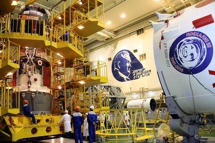 SoyuzTMA20M 44
