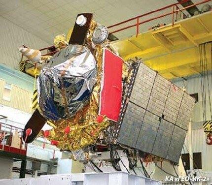 Geo-IK-2 1