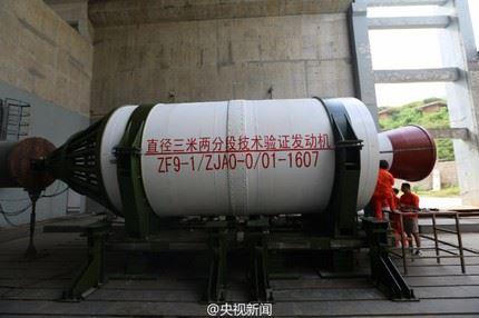 Motor_China 2
