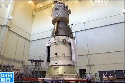 Shenzhou-11 5