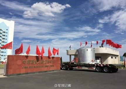 Shenzhou-11 7