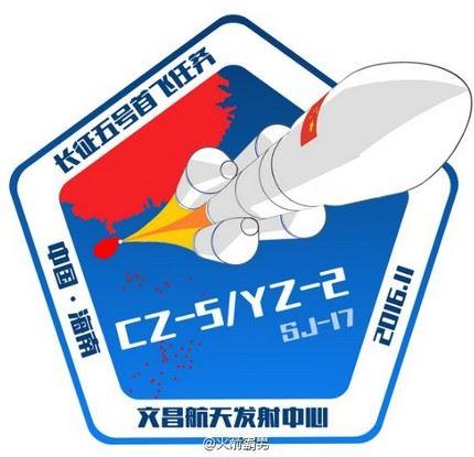cz-5_inaugural-20