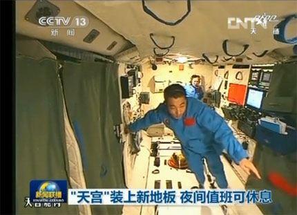 Shenzhou-10 dia 4 04