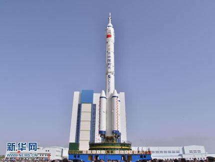 Shenzhou-10SZ10026