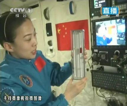 Shenzhou10 dia07 01