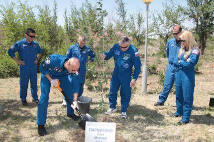 Soyuz TMA-09M plantar