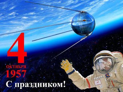 Feliz aniversário Sputnik-1